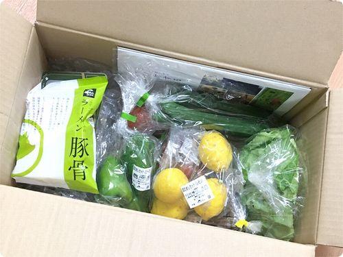 らでぃっしゅぼーや箱の野菜たち色々